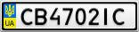Номерной знак - CB4702IC