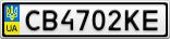 Номерной знак - CB4702KE