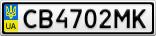Номерной знак - CB4702MK