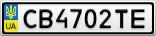 Номерной знак - CB4702TE