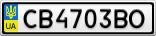 Номерной знак - CB4703BO