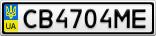 Номерной знак - CB4704ME