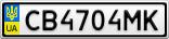 Номерной знак - CB4704MK