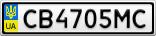 Номерной знак - CB4705MC