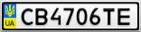 Номерной знак - CB4706TE