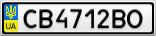 Номерной знак - CB4712BO
