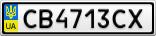 Номерной знак - CB4713CX