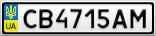 Номерной знак - CB4715AM