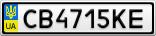 Номерной знак - CB4715KE