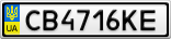 Номерной знак - CB4716KE