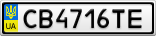 Номерной знак - CB4716TE