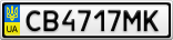 Номерной знак - CB4717MK