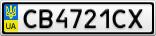 Номерной знак - CB4721CX