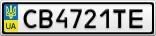 Номерной знак - CB4721TE