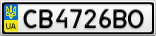 Номерной знак - CB4726BO
