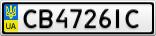 Номерной знак - CB4726IC