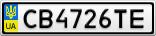 Номерной знак - CB4726TE