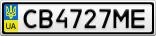 Номерной знак - CB4727ME