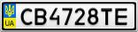 Номерной знак - CB4728TE