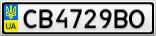 Номерной знак - CB4729BO
