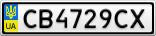 Номерной знак - CB4729CX