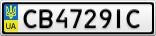 Номерной знак - CB4729IC