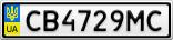 Номерной знак - CB4729MC