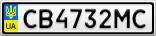 Номерной знак - CB4732MC