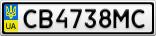 Номерной знак - CB4738MC