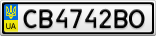 Номерной знак - CB4742BO
