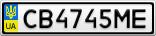 Номерной знак - CB4745ME