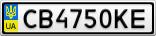 Номерной знак - CB4750KE
