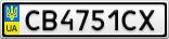 Номерной знак - CB4751CX