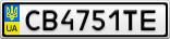 Номерной знак - CB4751TE