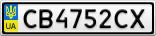 Номерной знак - CB4752CX