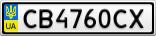 Номерной знак - CB4760CX