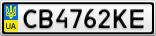 Номерной знак - CB4762KE