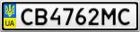 Номерной знак - CB4762MC
