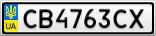 Номерной знак - CB4763CX