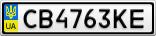 Номерной знак - CB4763KE