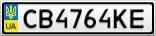 Номерной знак - CB4764KE