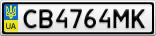 Номерной знак - CB4764MK