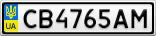 Номерной знак - CB4765AM