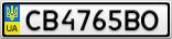 Номерной знак - CB4765BO