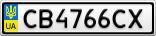 Номерной знак - CB4766CX