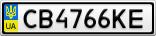 Номерной знак - CB4766KE