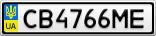 Номерной знак - CB4766ME