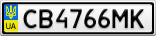 Номерной знак - CB4766MK