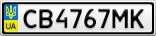 Номерной знак - CB4767MK