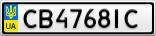 Номерной знак - CB4768IC